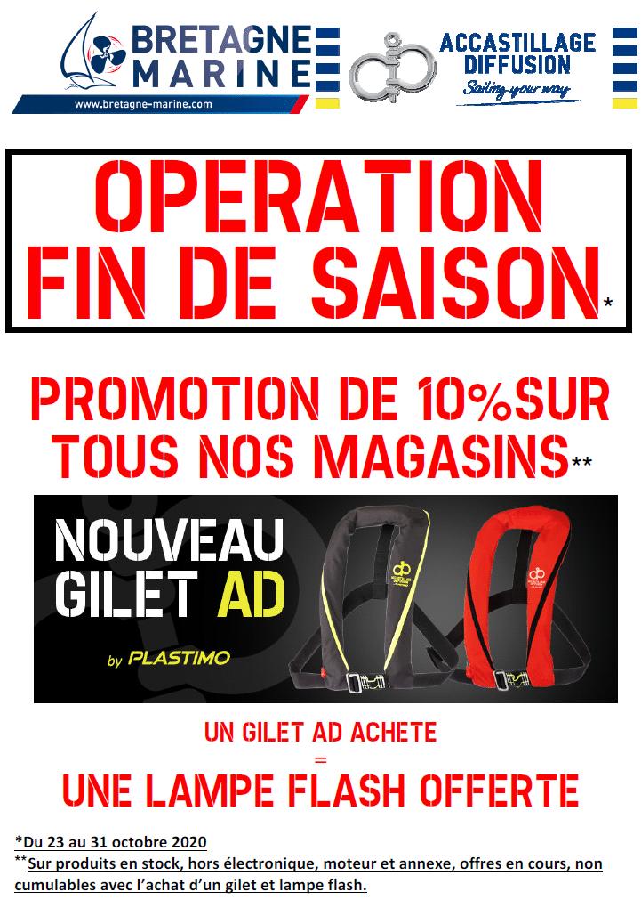 OPÉRATION FIN DE SAISON